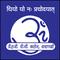 DAV Post Graduate College, Varanasi