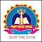 Yashwant Shikshan Sanstha's Miraj Mahavidyalaya, Miraj