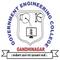 Government Engineering College, Gandhinagar