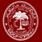 Zakir Husain College of Engineering and Technology, Aligarh Muslim University, Aligarh