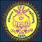Khallikote Autonomous College, Berhampur