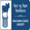 Bihar Animal Sciences University, Patna