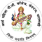 Arya Mahila PG College, Varanasi