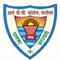 Arya PG College, Panipat