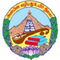 Government Arts College, Tiruvannamalai