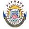 Indira Gandhi Polytechnic College, Mahe