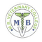 MB Veterinary College, Dungarpur