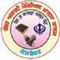 BAM Khalsa College, Garhshankar