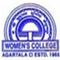 Women's College, Agartala