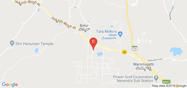 Adept Institute Of Management Studies and Research, Belur Industrial Area, Dharwad, Karnataka, India