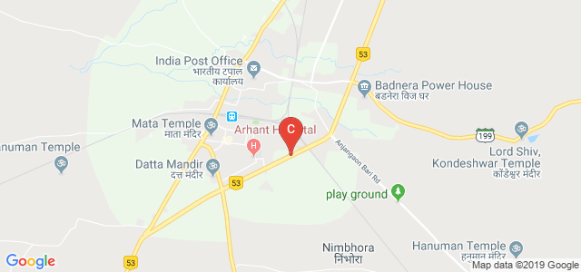 Amravati Bypass, Badnera, Amravati, Maharashtra 444701, India