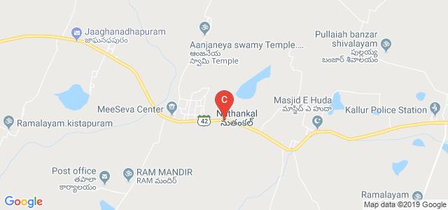 Kavitha Memorial Degree & PG College, Narasimha Swami Gutta, Khammam, Telangana, India