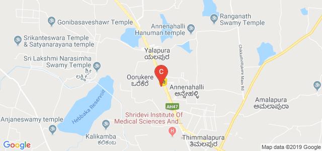Sridevi Post Graduate Centre, Tumkur, Karnataka, India