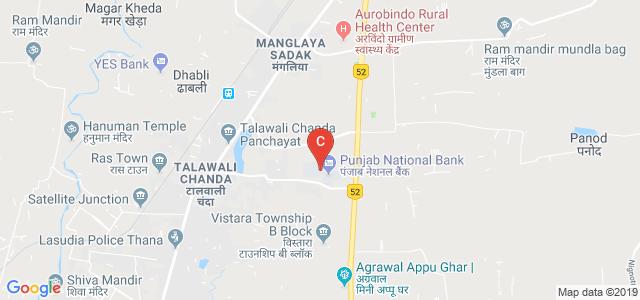Central India Institute Of Technology, Ayodhya Bypass Road, Mangliya, Indore, Madhya Pradesh, India