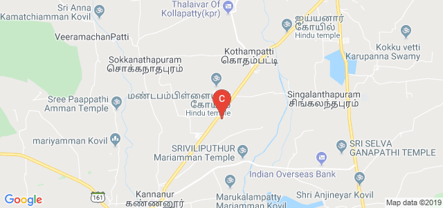 Imayam Polytechnic College, Kannanur, Tiruchirappalli, Tamil Nadu, India