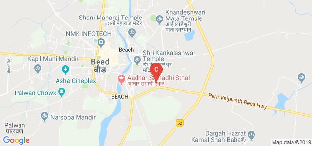 Aditya Engineering College, Shree Swami Samarth, Beed, Maharashtra, India