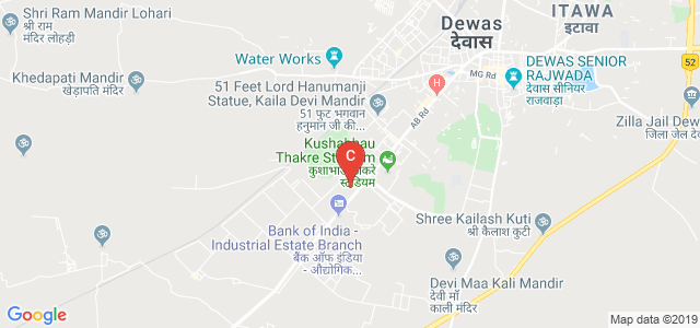 Prestige Institute of Management Dewas, AB Road, Vikas Nagar, Ganga Nagar, Dewas, Madhya Pradesh, India