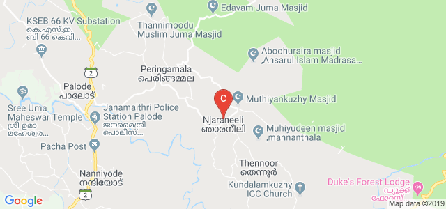 Allama Iqbal Institute of Management, Thiruvananthapuram, Kerala, India
