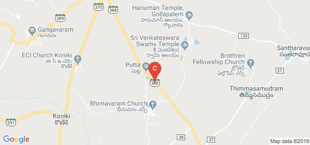 Inkollu Road, Inkollu, Prakasam, Andhra Pradesh, India