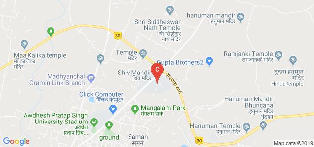 APS University, APS University, Rewa, Madhya Pradesh, India