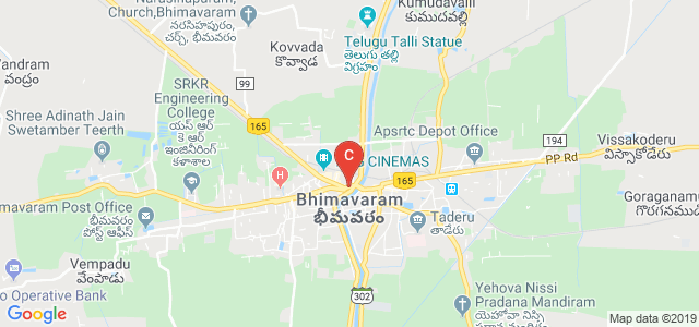 Dnr School Of Business Management, Balusumoodi, Bhimavaram, Andhra Pradesh, India