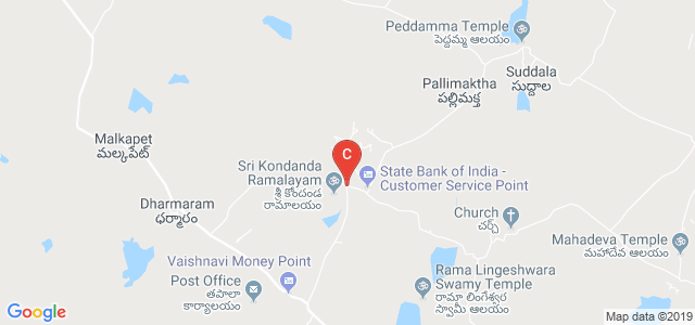 Nagaram Bus Stop, Nagaram, Telangana, India