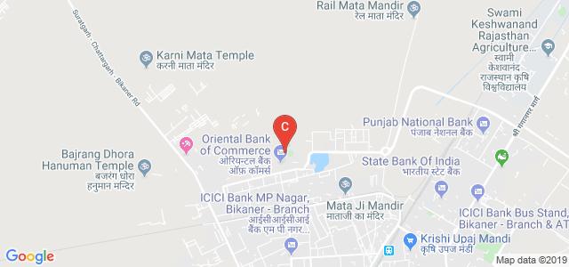 Government Engineering College Bikaner, Karni Industrial Area, Bikaner, Rajasthan, India