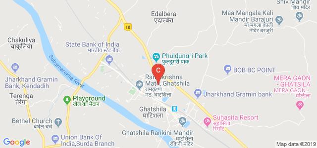 Ghatsila College Ghatsila, College Rd, Phuldungri, Ghatshila, Jharkhand, India