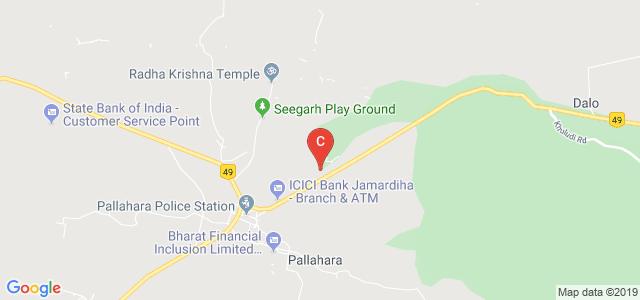 Malyagiri Mahavidyalaya, Pallahara, Odisha, India