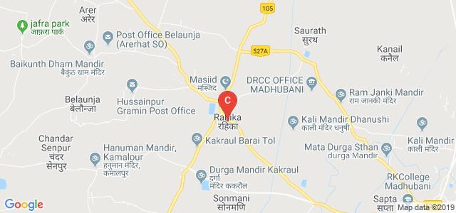 Rahika, Madhubani, Bihar 847238, India
