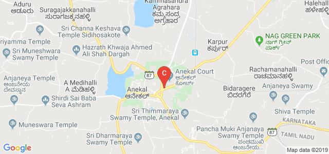 Dr.S.Gopala Raju First Grade College Anekal, Vinayaka Nagar, Anekal, Karnataka, India