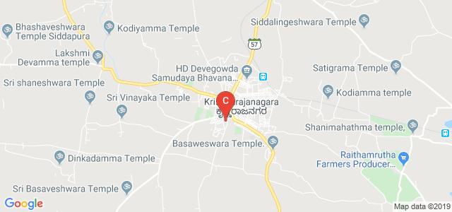 Govt First Grade College K R Nagar, Krishnarajanagara, Karnataka, India