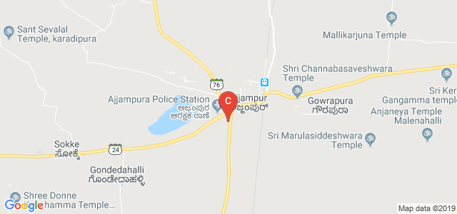 Government First Grade College, State Highway 76, Ajjampur, Karnataka, India