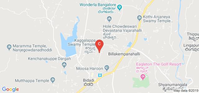 Government First Grade College Bidadi, Venkatappa Layout, Gollarapalya, Kethiganahalli, Karnataka, India