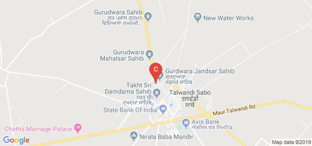 Mata Sahib Kaur Girls College, Talwandi Sabo, Punjab, India