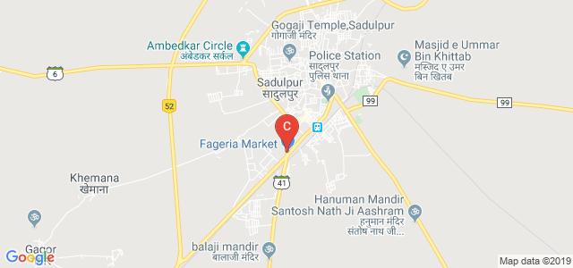 Government College, Rajgarh, Rajasthan, India