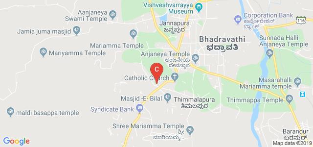 Sir M V Govt Science College Bommanakatte, HUDCO Colony, Bhadravathi, Karnataka, India
