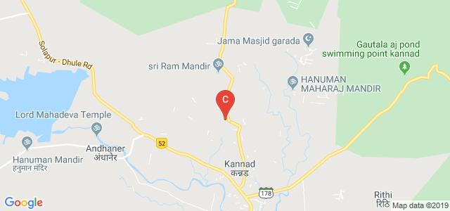 VPSPMS Arts, Commerce & Science College, Kannad - Sillod Rd, Karim Nagar, Kannad, Maharashtra, India