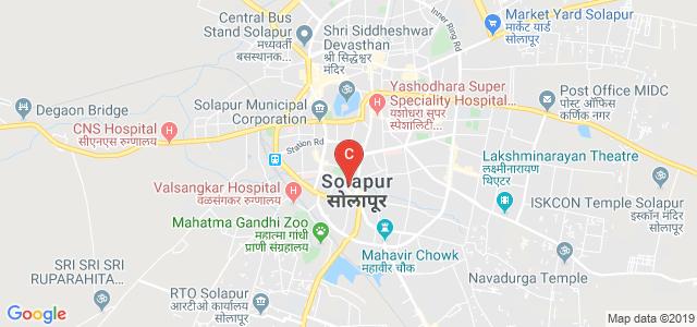 Sangameshwar College, Rupa Bhavani Road, South Sadar Bazar, Lashkar, Solapur, Maharashtra, India