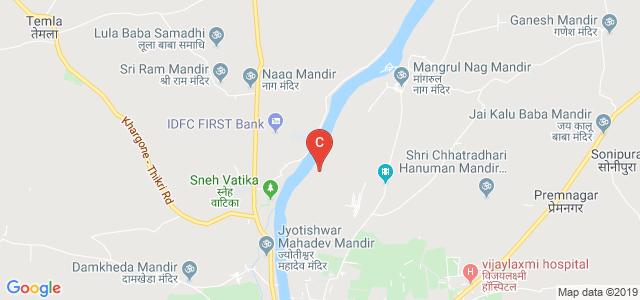 Government Girls College, Khargone, BTI Road, Anand Nagar, Khargone, Madhya Pradesh, India