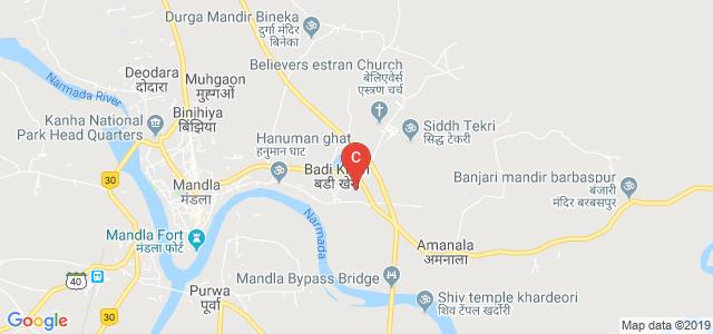 Rani Durgavati Vishwavidyalaya Mandla, Government PG College, Madhya Pradesh State Highway 11, Khairi, Madhya Pradesh, India