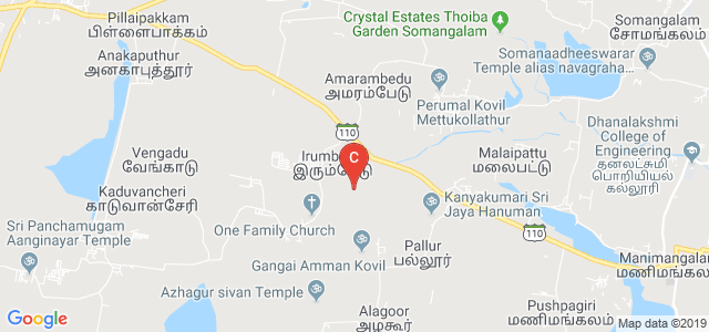 Galaxy Institute of Management, Irumbedu, Tamil Nadu, India