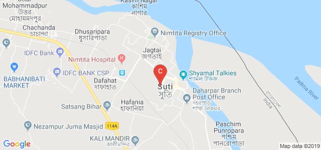 D.N.C College, Suti, Murshidabad, West Bengal, India