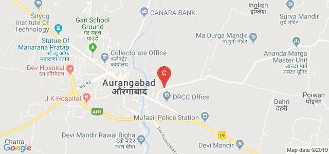 Sachchidanand Sinha College, Aurangabad, Bihar, India