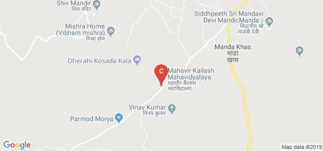 Mahavir Kailash Mahavidyalaya, Baghora Patti, Uttar Pradesh, India