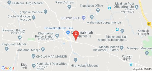 Sarat Centenary College, Inathnagar, Madanmohan Tola, Dhaniakhali, West Bengal, India