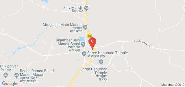 sudarshan degree college, Lalitpur Bansi Rd, Amarpur, Uttar Pradesh, India