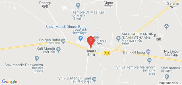 Dinara, Rohtas, Bihar, India