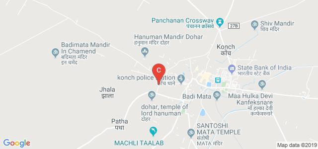 Suraj Gyan Mahavidyalaya, Road, Arazilane, Konch, Uttar Pradesh, India