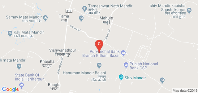Baba Parvat Nath Degree College, Sant Kabir Nagar, Uttar Pradesh, India